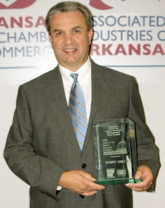 Kenny Hall 2008 Friend of te HR Profession Recipient Award